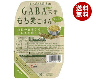 送料無料 食協 すっきり美人のGABA 玄米もち麦ごはん プレーン 150g×24個入 ※北海道・沖縄・離島は別途送料が必要。
