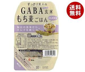 送料無料 食協 すっきり美人のGABA 玄米もち麦ごはん ひじき大豆 150g×24個入 ※北海道・沖縄・離島は別途送料が必要。