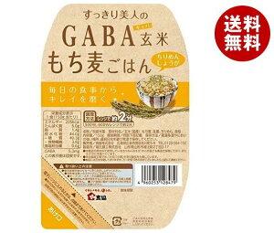 送料無料 食協 すっきり美人のGABA 玄米もち麦ごはん ちりめんしょうが 150g×24個入 ※北海道・沖縄・離島は別途送料が必要。