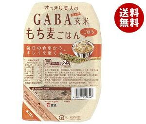 送料無料 【2ケースセット】食協 すっきり美人のGABA 玄米もち麦ごはん ごぼう 150g×24個入×(2ケース) ※北海道・沖縄・離島は別途送料が必要。