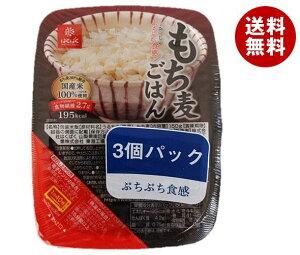 送料無料 はくばく もち麦 無菌パック 3個パック 450g(150g×3個)×12個入 ※北海道・沖縄・離島は別途送料が必要。