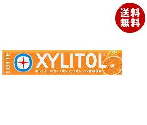 送料無料 【2ケースセット】ロッテ キシリトールガム オレンジ 14粒×20個入×(2ケース) ※北海道・沖縄・離島は別途送料が必要。