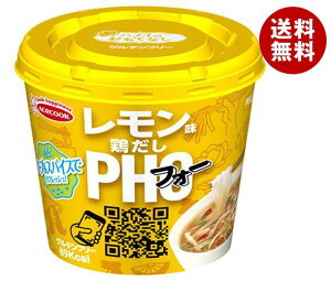 送料無料 エースコック ハノイのおもてなし レモン味鶏だしフォー 31g×12(6×2)個入 ※北海道・沖縄・離島は別途送料が必要。