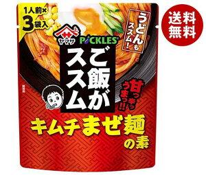 送料無料 ヤマサ醤油 ご飯がススム キムチまぜ麺の素 (32g×3袋)×8袋入 ※北海道・沖縄・離島は別途送料が必要。