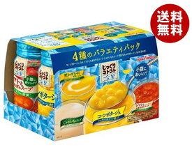 送料無料 ポッカサッポロ じっくりコトコト 冷製 4種のバラエティパック 170gリシール缶×30(6×5)本入 ※北海道・沖縄・離島は別途送料が必要。