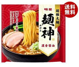送料無料 明星食品 麺神 濃香醤油 120g×10個入 ※北海道・沖縄・離島は別途送料が必要。