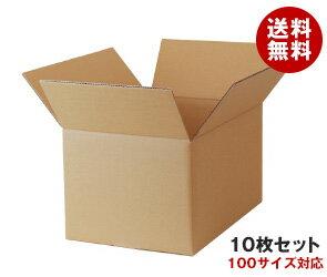 【送料無料】ダンボール箱(段ボール箱)10枚セット(外寸433mm×293mm×245mm K6)※北海道・沖縄・離島は別途送料が必要。
