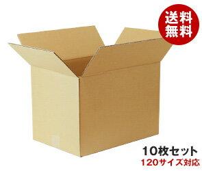 【送料無料】ダンボール箱(段ボール箱)10枚セット(外寸423mm×293mm×305mm K6)※北海道・沖縄・離島は別途送料が必要。