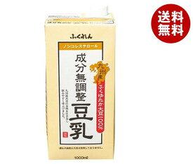 送料無料 ふくれん 九州産ふくゆたか大豆 成分無調整豆乳 1000ml紙パック×12(6×2)本入 ※北海道・沖縄・離島は別途送料が必要。
