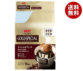 送料無料 UCC ゴールドスペシャル ドリップコーヒー スペシャルブレンド 15P×12袋入 ※北海道・沖縄・離島は別途送料が必要。