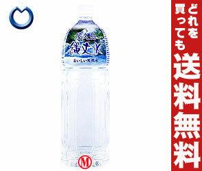【送料無料】南日本酪農協同(株) 屋久島縄文水1.5Lペットボトル×8本入 ※北海道・沖縄・離島は別途送料が必要。