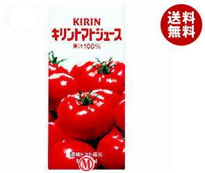 【送料無料】【2ケースセット】キリン キリントマトジュース1000ml紙パック×12(6×2)本入×(2ケース) ※北海道・沖縄・離島は別途送料が必要。