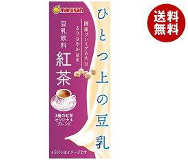 送料無料 マルサンアイ ひとつ上の豆乳 豆乳飲料 紅茶 200ml紙パック×24本入 ※北海道・沖縄・離島は別途送料が必要。
