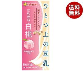 送料無料 マルサンアイ ひとつ上の豆乳 豆乳飲料 白桃 200ml紙パック×24本入 ※北海道・沖縄・離島は別途送料が必要。