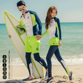 水着 夏 ペアルック 日焼け防止 ラッシュガード レディース サーフィン ラッシュガード水着 長袖 ロングパンツ レギンス 体型カバー ビーチやリゾート 海水浴 女性 5点セット 男性 3点セット