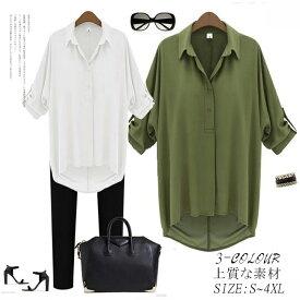 レディース シャツ ロールアップ 半袖 襟付き 無地 とろみシャツ とろみ トップス