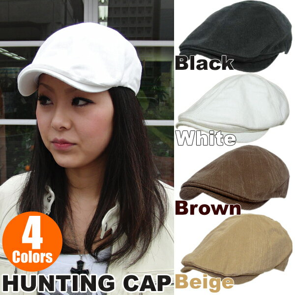 メール便 送料無料 対応商品 / 帽子、ハンチング、帽子 ハンチング 帽子、メンズ 帽子 6枚 レディース、帽子 レディース メンズ 帽子 男女兼用 05P05Nov16