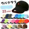 帽子menzukyappuredisukyappurapakurabukyappugorufu golf蓋子帽子CAP ※這個帽子是RAPA CLUB(rapakurabu)的棉布蓋子。