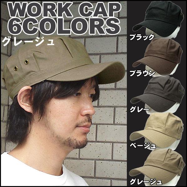 帽子 ワークキャップ ゴルフ メンズ 帽子 無地 ワークキャップ シンプル ワークキャップ 帽子 レディース ワークキャップ 男女兼用 帽子 ワークキャップ 05P05Nov16