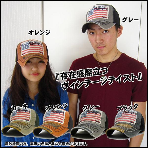 キャップ 帽子 キャップ 帽子 ゴルフ帽 ゴルフキャップ 帽子 メッシュキャップ 帽子 メッシュキャップヴィンテージ CAP 帽子 メンズ キャップ 帽子 レディース キャップ 帽子 キャップ 05P05Nov16