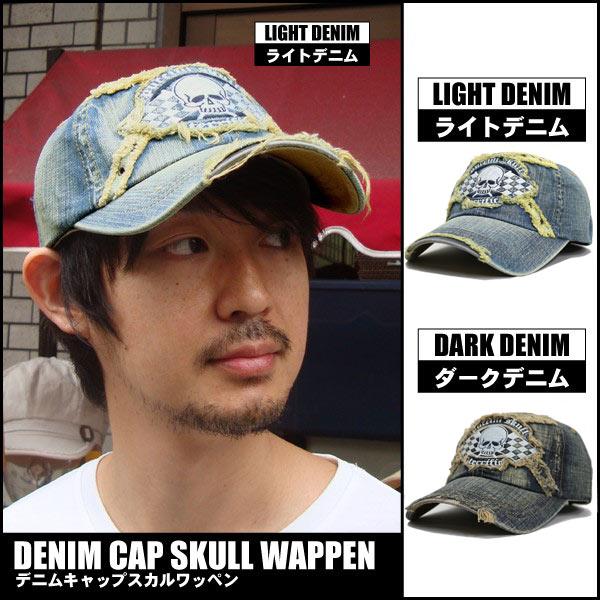コットン 帽子 キャップ 帽子 ゴルフ帽 ゴルフキャップ 帽子 メッシュキャップ 帽子 無地 キャップ 帽子 メンズ キャップ ドクロ レディース キャップ 帽子 デニムキャップ 05P05Nov16