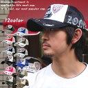 帽子 メンズ メッシュキャップ レディース カジュアルテイスト CAP 99 ぼうし ダメージ加工 野球帽 ゴルフ帽 アウトド…