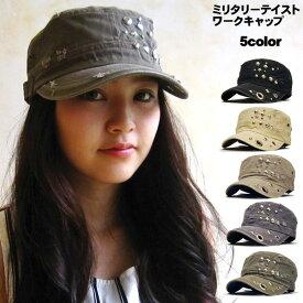 【ネコポス便 送料無料】 帽子 ワークキャップ レディース メンズ スタッズ 男女兼用 ワーク CAP スタッズ キャップ