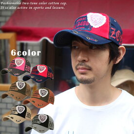 メンズ キャップ コットンキャップ レディース キャップ サイズ調整可能 99ツートンキャップ ゴルフ帽子 野球帽 アウトドア帽子 ダメージ加工 カジュアルキャップ オールシーズン コットン素材