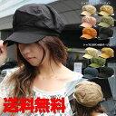 【送料無料】帽子 キャスケット メンズ レディース コットン 綿 素材 キャスケットシンプルコットン ぼうし 春 夏