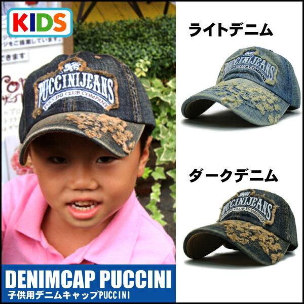 帽子 キッズ子供用 帽子 コットン 帽子 キャップ 帽子 ゴルフ帽 ゴルフキャップ 帽子 キャップ 帽子 無地 キャップ 帽子 メンズ キャップ 帽子 レディース キャップ 帽子 子供用 帽子 デニム キャップ 帽子 CAP キャップ 05P05Nov16