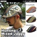 帽子 ハンチング メンズ ハンチング カラフル ハンチング 帽子 レディース ハンチング ジャギー 帽子 男女兼用 ハンチング帽 05P05Nov16