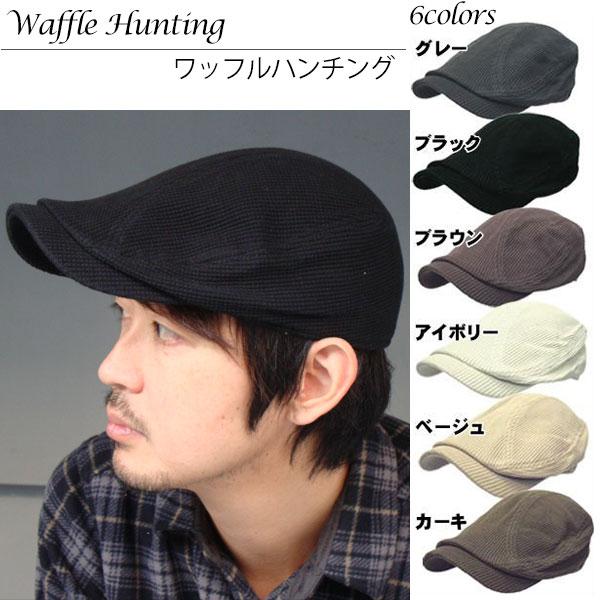 帽子 メンズ ハンチング レディース つば長 黒 男女兼用 長つば ワッフル生地 ハンチング 送料無料 メール便 ぼうし 帽子