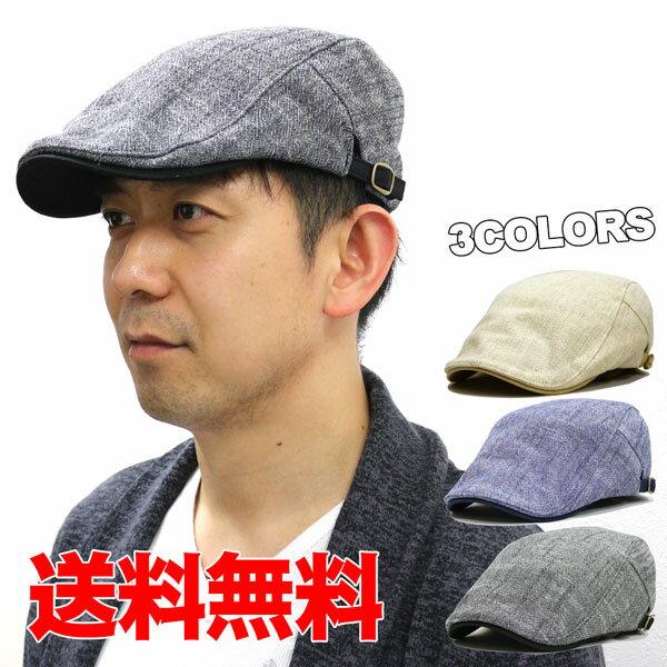 [ネコポス便 送料無料] 帽子 ハンチング メンズ レディース シンプル ハンチング ぼうし 通気性 抜群 ハンチング プレイン 男女兼用 ハンチング帽 春夏