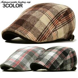帽子 メンズ ハンチング レディース ハンチング帽 ぼうし トーンオンチェック 秋 冬