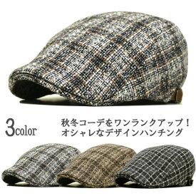 帽子 メンズ ハンチング レディース ハンチング帽 ぼうし レルムチェック 秋 冬