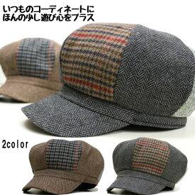 帽子 キャスケット メンズ レディース 秋冬 キャスケットシュピール ぼうし