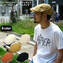 帽子 【送料無料】 メンズ ハンチング レディース 麻素材ハンチング 夏用 ハンチング3ラインタイプ2 バックベルトタイ…