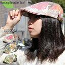 【送料無料】 帽子 ハンチング メンズ レディース ハンチング 花柄 葉柄 帽子 メンズ ハンチングハワイアンリーフ 帽…