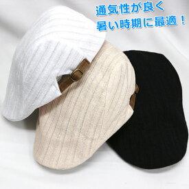 帽子 ハンチング メンズ ハンチング レディース ハンチング クラスター レギュラーサイズ 春夏 ハンチング ぼうし 帽子 メンズ 05P05Nov16