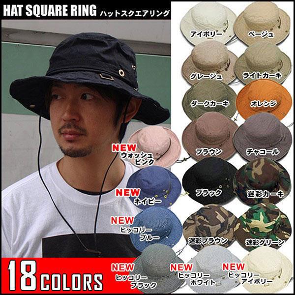 帽子 ハット 帽子 帽子 サファリハット 帽子 つば広 サファリ 帽子 紫外線カット サファリハット 帽子 UVカット サファリ帽 帽子 帽子 アドベンチャーハット サファリハット ハット 帽子 メンズ レディース 帽子 05P05Nov16