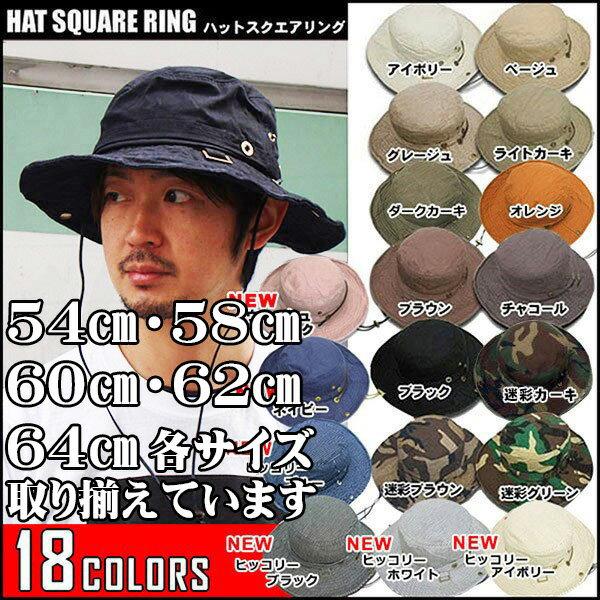 帽子 送料無料 折りたたみ サファリハット メンズ 帽子 レディース ハット つば広 紫外線対策 UV 日除け コットン 綿 素材 アドベンチャーハット HAT 男女兼用 大きめサイズ 小さめサイズ あります