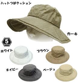 帽子 レディース uv 折りたたみ 帽子 夏 春 帽子 レディース 帽子 つば広ハット 帽子 帽子 紫外線カット ハットクッション UV ハット 帽子 母の日 ハット 帽子 お洒落 ハット 帽子 つば広帽