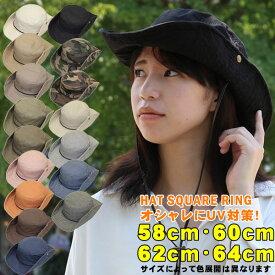 送料無料 帽子 折りたたみ 大きいサイズ サファリハット メンズ 帽子 レディース ハット つば広 紫外線対策 UV 日除け対策 コットン 綿 素材 xl 大きいサイズ アドベンチャーハット HAT 男女兼用