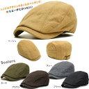 帽子 送料無料 ハンチング メンズ レディース 兼用 秋冬ハンチング ウールプレーン シンプル オシャレ 帽子メンズ 帽…