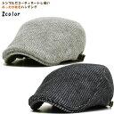 帽子 メンズ ハンチング レディース ぼうし ゴルフ帽子 秋冬 ハンチングイーフィルト シンプル ニット あったか ぼうし
