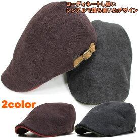 帽子 ハンチング メンズ レディース 秋冬 ぼうし ゴルフ帽子 防寒対策 ハンチングNRムジ 寒さ対策 ぼうし ハンチングキャップ シンプルデザイン
