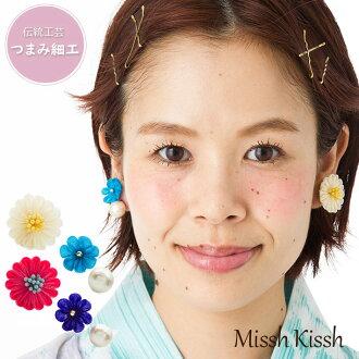 つまみ細工の一輪ピアスコットンパールキャッチ付日本製つまみ花大人ゆかた飾り花さがりかんざし浴衣和装成人式赤緑
