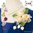 【期間限定10%OFF】コサージュ 日本製 フォーマル 結婚式 卒業式 卒園式 入学式 入園式 3輪バラのグリーンリーフコサ…