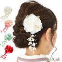 髪飾り 浴衣 和装 コサージュ 花下がり 2種類の花がよりそう和風コサージュ 送料無料 ゆかた 飾り クリップ 花さがり …