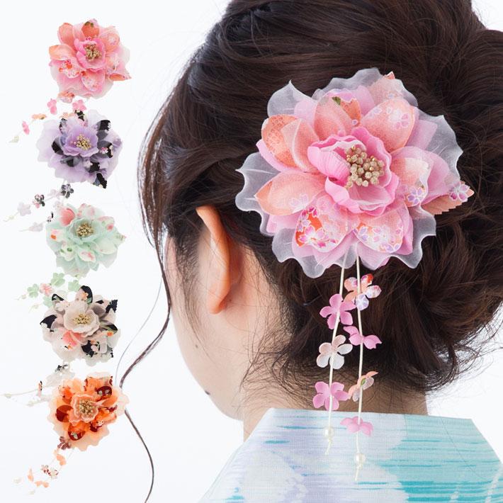 髪飾り 成人式 睡蓮と下がりの和柄クリップ 髪飾り 浴衣 和装 コサージュ 七五三 成人式 習い事 袴 かんざし クリップ ゆかた 飾り 帯 花 お花の髪飾り ヘアアクセ ピンク パープル ミント
